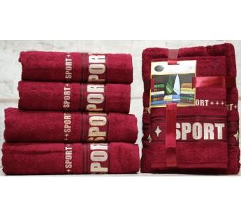Бордо Спорт (50х90х2шт+70х140х2шт) Комплект полотенец AISHA