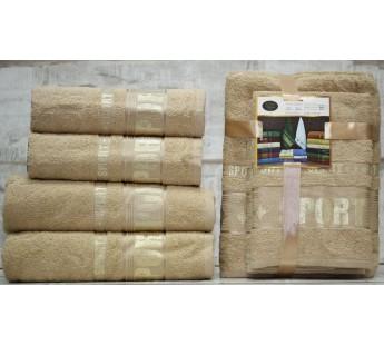 Бежевый Спорт (50х90х2шт+70х140х2шт) Комплект полотенец AISHA