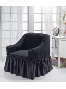 """Чехол для кресла """"BULSAN"""" Темно-Серый"""