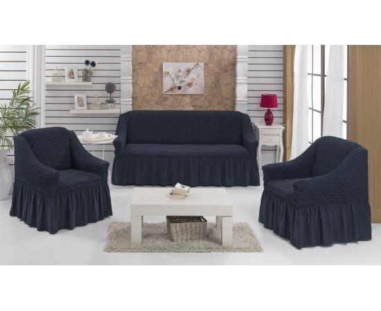 Набор чехлов дла дивана BULSAN 3+1+1 Темно-Серый