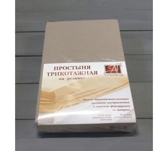 ПТР-КАК- Какао простыня трикотажная на резинке 090х200х20
