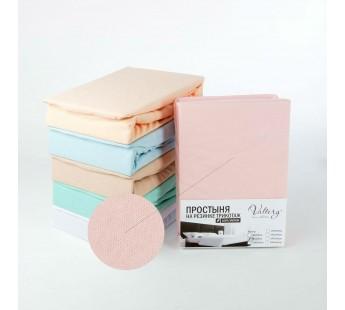 Простынь на резинке трикотажная (PT розовая) 90x200 Вальтери