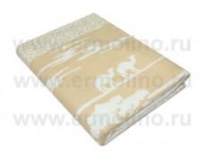 Бежевое Сафари 5772ВЖК 215х150 100% х/б Байковое жак одеяло Ермолино