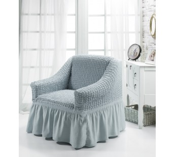 "Чехол для кресла ""BULSAN"" Серый"