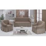 Купить чехлы для мебели - на диваны, кресла, стулья