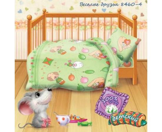 Веселые друзья вид 4 Кошки-мышки  КПБ детский бязь рис. 8460-4 249347