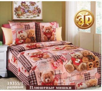 КПБ детский 1,5 спальный ДБ-39 Полутороспальное Вальтери Бязь