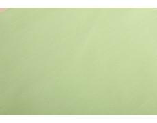 """НБ-U280-Салатовая наволочка БЯЗЬ-ПОПЛИН для подушки U280 """"ДЛЯ БЕРЕМЕННЫХ"""""""