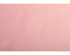 """НБ-U280-Розовая наволочка БЯЗЬ-ПОПЛИН для подушки U280 """"ДЛЯ БЕРЕМЕННЫХ"""""""