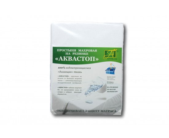 ПРА-200 Простыня на резинке Аквастоп 200х200+25