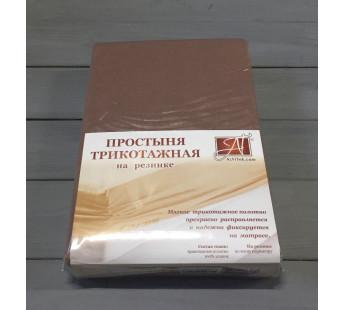 ПТР-МОК-140 Мокко простыня трикотажная на резинке 140х200х20