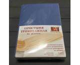 ПТР-ГЕЛЬ-140 Голубая Ель простыня трикотажная на резинке 140х200х20