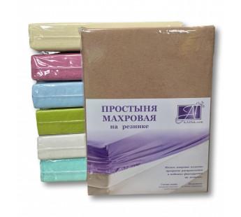 ПМР-КАК-090 Какао простыня махровая на резинке 090х200+20